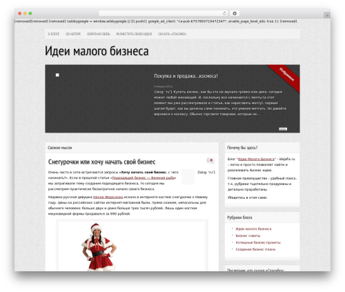 makbeth theme WordPress - idejafix.ru