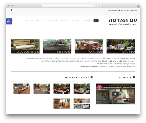 Scoop WP theme - im-haadama.com