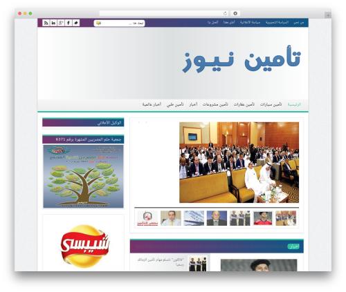 Free WordPress Social Share WordPress Plugin – AccessPress Social Share plugin - insurance.newseg.org