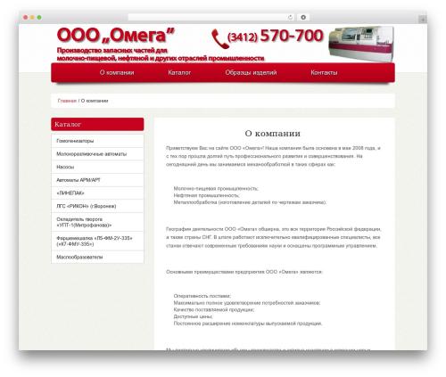 Best WordPress theme Ebuy - izh-omega.ru