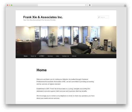 WordPress template Twenty Eleven - aicfinancial.ca