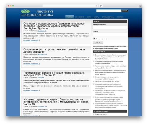 Free WordPress Pagination by BestWebSoft plugin - iimes.su