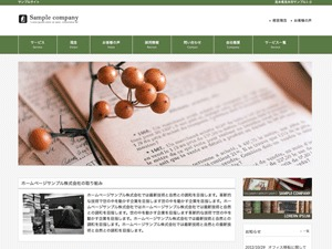 Theme WordPress cloudtpl_1046