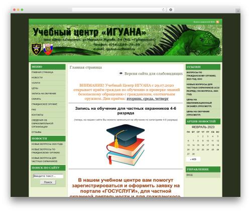 WordPress theme natural-health - iguana-uc.ru