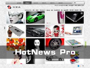 HotNewsPro WordPress magazine theme