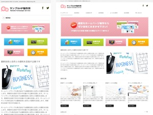 responsive_225 theme WordPress