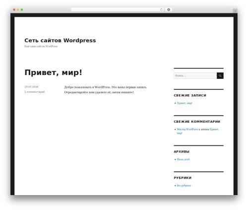 Twenty Sixteen WordPress theme free download - wm15660.tmweb.ru