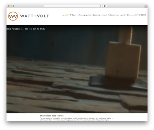 VozX WordPress theme design - watt-volt.com