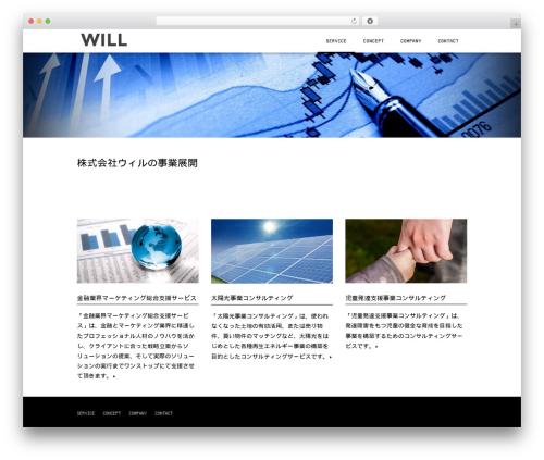 White Room top WordPress theme - will-corp.net