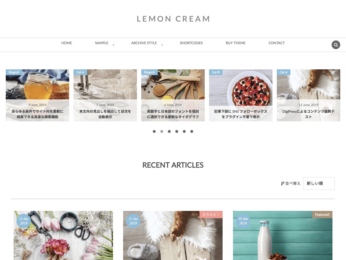 WordPress theme Lemon Cream by DigiPress