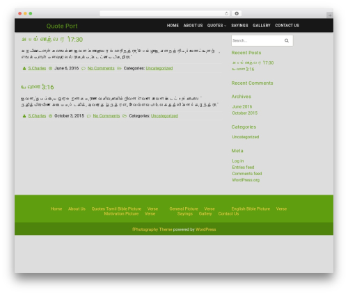 fPhotography WordPress theme - quoteport.in