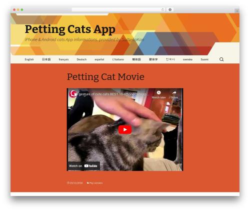 WP template Twenty Thirteen - iphonecat.info