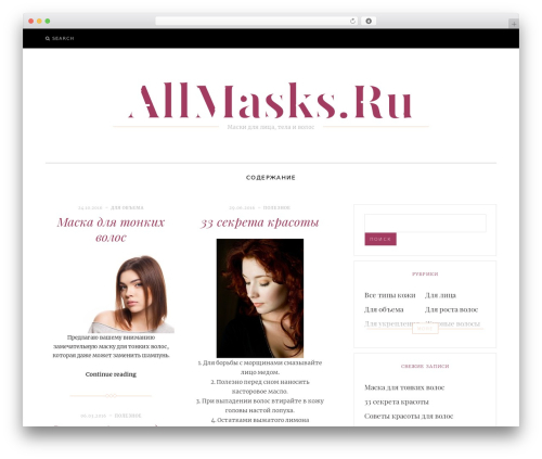Free WordPress Social Likes plugin - allmasks.ru