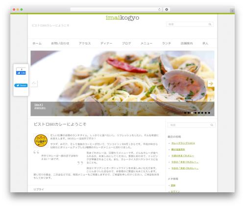 DroidPress WordPress template - imaikogyo.com