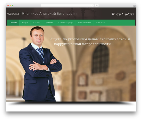 Attorney WordPress theme - advokat-criminal.ru