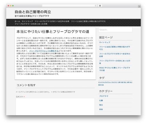 pacify WordPress free download - itvjackpot.net