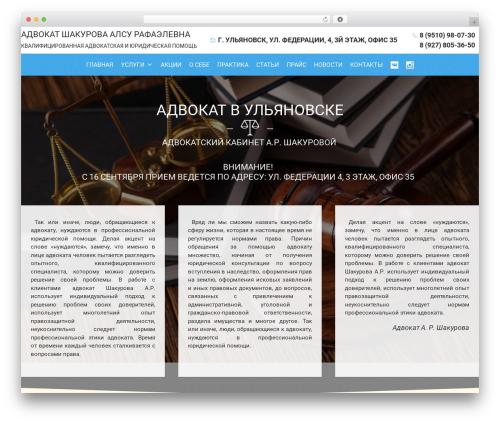 WordPress megamenu-pro plugin - advokat73.ru