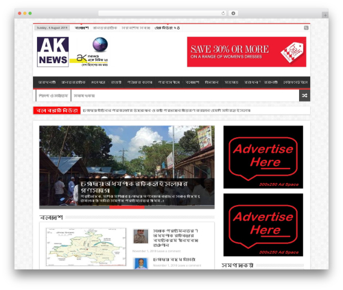 Sahifa (shared on wplocker.com) newspaper WordPress theme - aknews24.com