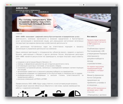 Basix top WordPress theme - aibuh.ru