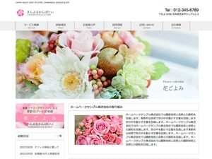 WordPress theme cloudtpl_1053