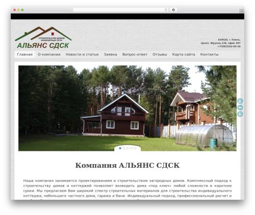 Free WordPress WP DS Blog Map plugin - alians-sdsk.ru