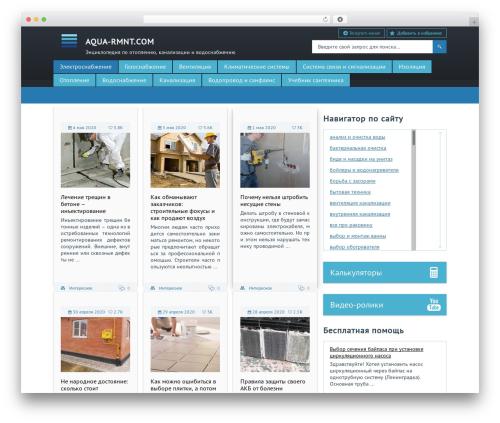 WordPress modesco-table-of-contents-plus plugin - aqua-rmnt.com