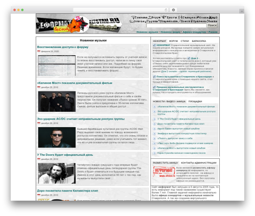 statement theme WordPress free - altstav.ru