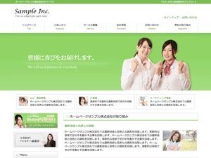 cloudtpl_080 WordPress theme
