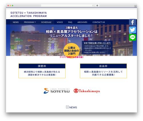 Theme WordPress LIQUID CORPORATE - sotetsu-takashimaya-ap.com
