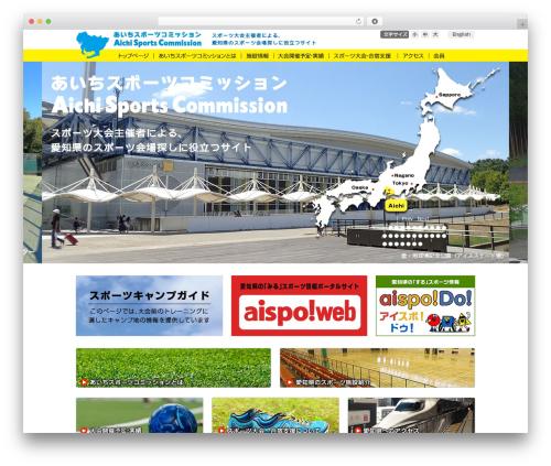 template WP theme - aichi-sc.jp