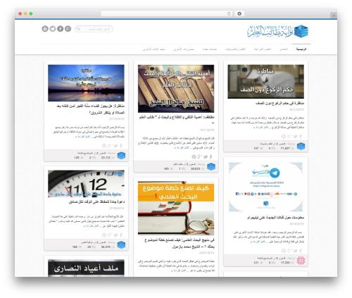 Theme WordPress Remal - ajurry.com/home