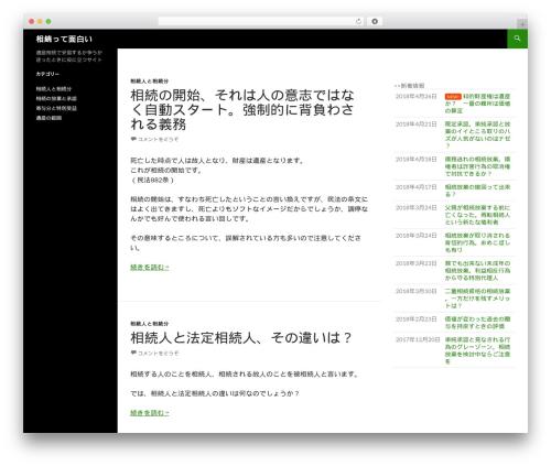 Twenty Fourteen template WordPress free - about-souzoku.com