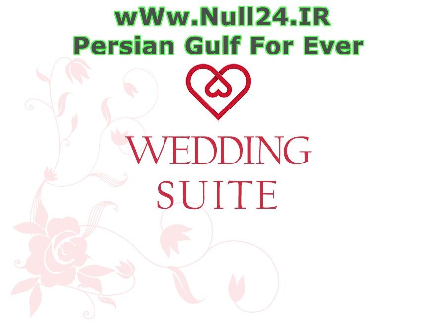 Wedding Suite (Released By Null24.ir) WordPress wedding theme