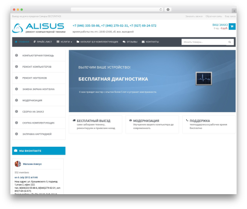 WPO Shopping top WordPress theme - alisus.com
