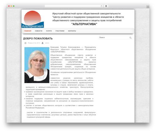 NewsBest WordPress theme - alternativa38.ru