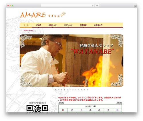 responsive_031 WordPress theme - amare-mychef.com