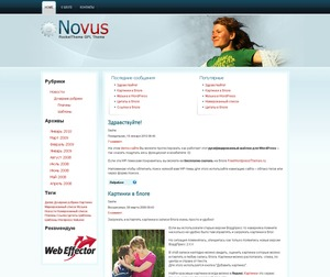 Novus  Theme WordPress theme