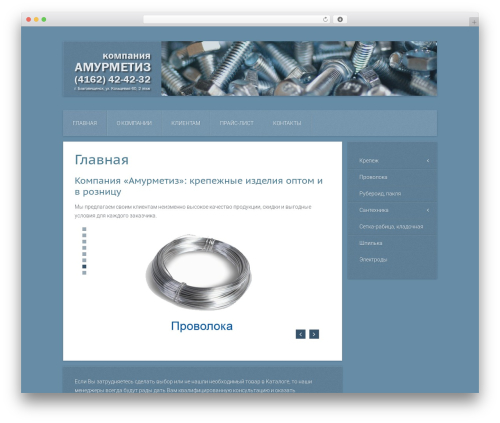 Everest WordPress theme - amurmetiz.ru