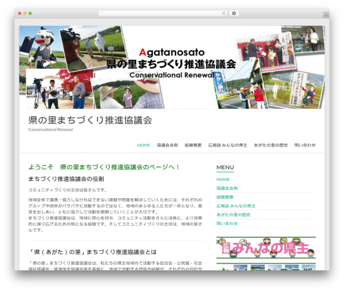 Free WordPress WordPress Tooltips plugin - agatanosato.jp