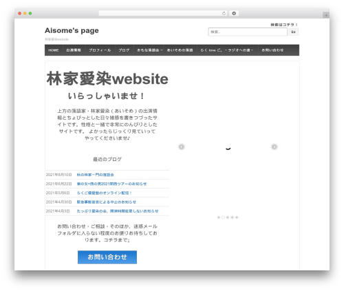 Responsive template WordPress free - aisome8848.com