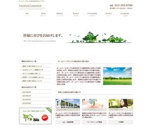 Theme WordPress cloudtpl_391
