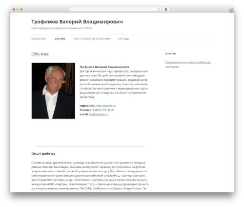 Free WordPress MimeTypes Link Icons plugin - wtrofimov.ru
