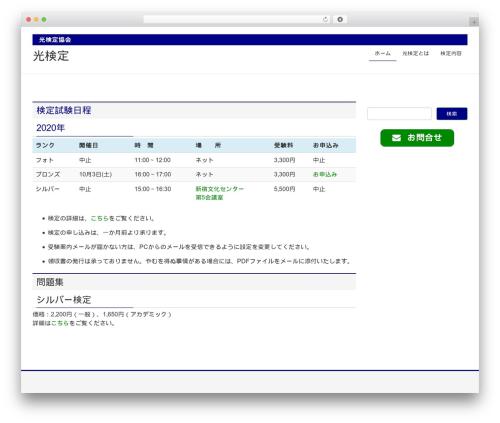 Lightning WordPress page template - aicoe.org