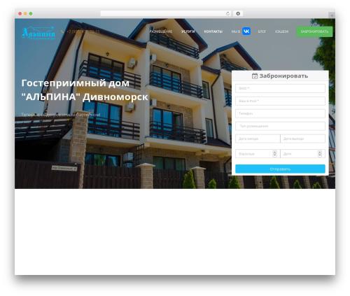 Theme WordPress Alpina - alpinahotel.ru