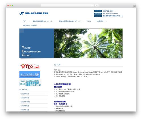 responsive_034 WordPress theme - amami-yeg.com