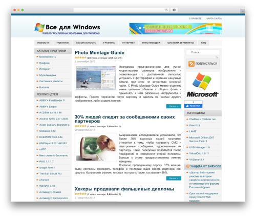 Blue News WordPress magazine theme - all-win.ru
