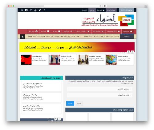 WordPress post-grid-list plugin - adhwaa.net