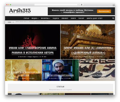 Valenti Themekiller.com top WordPress theme - arsh313.com