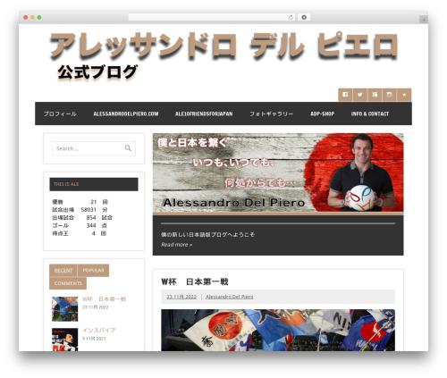 Dynamic News best WordPress magazine theme - alessandrodelpiero.jp