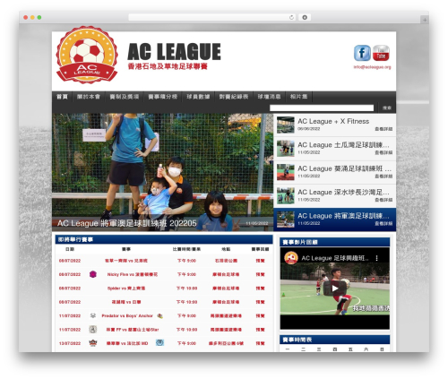 Football Club top WordPress theme - acleague.org